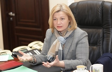 Геращенко заявила о
