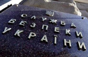 В СБУ рассказали, что ждет сотрудников РИА Новости Украина