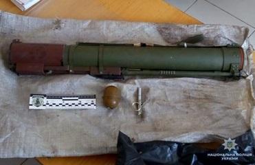 В Луганской области мужчина продавал гранатомет за $100
