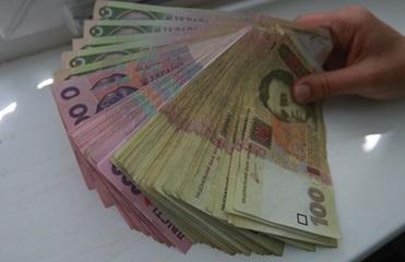 На Львовщине сотрудница банка присвоила 275 тысяч