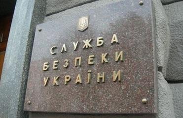 В СБУ заявили о распространении фейков ФСБ к финалу Лиги чемпионов