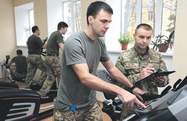 Болгария запустила программу реабилитации раненых украинских бой