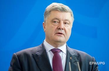 Порошенко надеется на помощь Красного Креста украинским заключенным в РФ