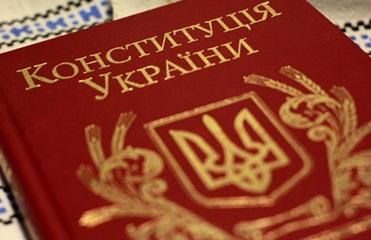 Кабмин утвердил праздничную программу на День Конституции