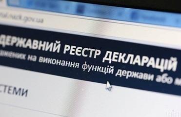 Омбудсмен просит отменить е-декларирование для активистов