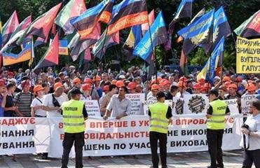 Столкновения под Радой: задержан митингующий