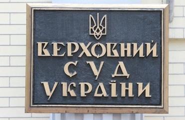 В ВККСУ не смогли четко разъяснить перевод