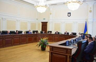 Высший совет правосудия одобрил увольнение 12 судей