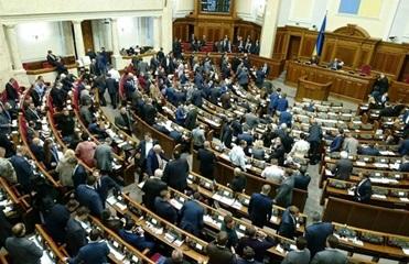 Журналисты назвали самые абсурдные законопроекты в Раде