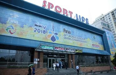 Чемпионат Мира по прыжкам в воду впервые пройдет в Украине