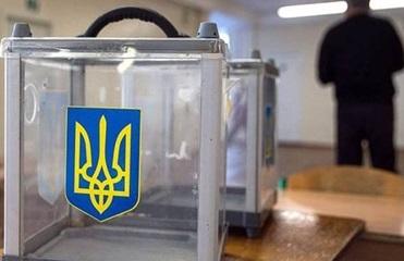 Выборы 2019 года обойдутся украинцам в 4,3 млрд