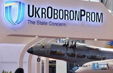 Укроборонпром защитили от российских кредиторов