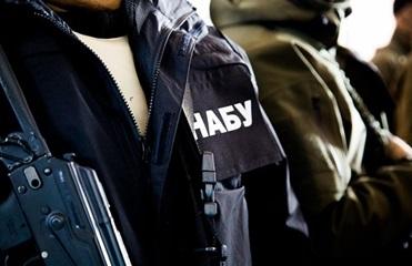 В СБУ заявили о незаконных методах работы НАБУ
