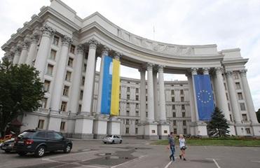 МИД Украины вызвал посла Палестины из-за слов его коллеги о Крыме