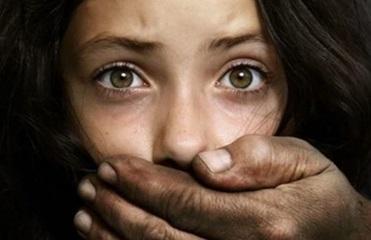 В Сумской области задержали репетитора-педофила