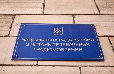Украинские радиостанции уличили в саботаже языковых квот