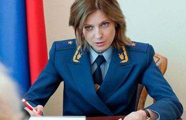 В ответ на дело ГПУ Поклонская рассказала о поездке на Донбасс