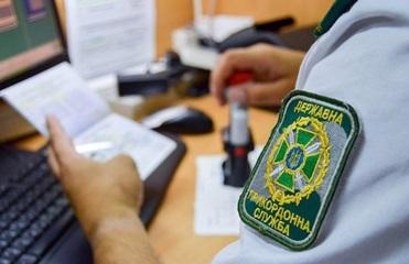 В Украину не пропустили криминального авторитета