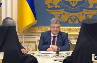 Порошенко отреагировал на решение Синода РПЦ