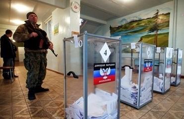 Россия отказалась от внеочередного заседания ТКГ