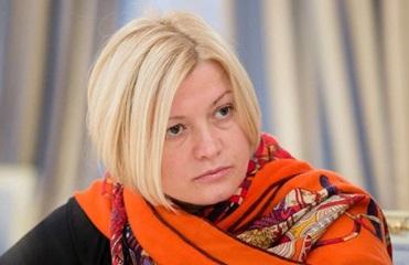 Обмен пленными и заключенными сорван - Геращенко