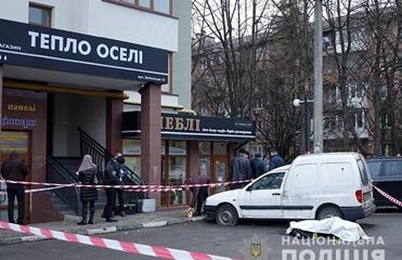 В центре Ивано-Франковска застрелили мужчину