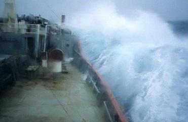 Возле Турции затонуло судно с украинцами на борту