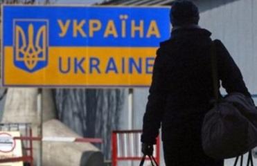 МВФ подсчитал украинцев-заробитчан