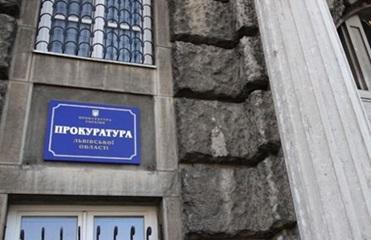Во Львовской области у священника изъяли арсенал боеприпасов