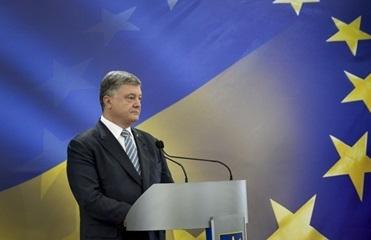 Порошенко обещает закрепить курс на ЕС до выборов