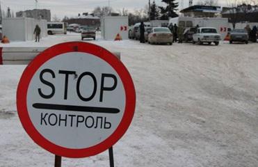 ГПСУ фиксирует увеличение пассажиропотока в пунктах пропуска на Донбассе