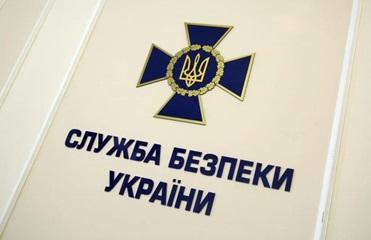 В СБУ отреагировали на задержание