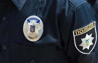 В Киевской области полицейского подозревают в завладении