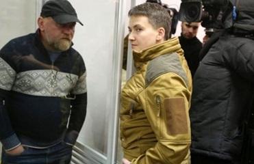 Дело Савченко и Рубана будут рассматривать в Чернигове