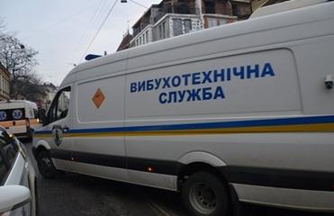 В 2019 году в Украине было более 40 лжеминирований