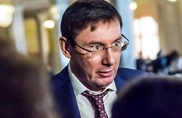 Луценко рассказал, когда будет суд по расстрелам на Майдане