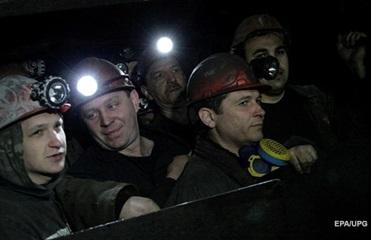Протест в Кривом Роге: шахтеров подозревают в теракте