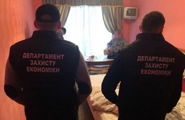 Главу Закарпатского облавтодора подозревают в краже 1,9 млн грн