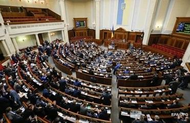 МВФ, США и ЕС просят Раду отложить законопроекты о незаконном обогащении