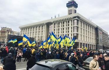 На Майдане началась акция протеста Нацкорпуса