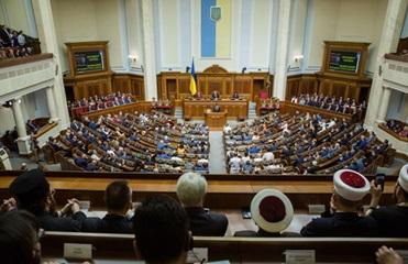 В Раду поступил законопроект президента о выборах