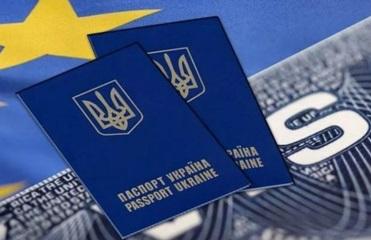 Украинцам стали чаще отказывать во въезде в ЕС по безвизу