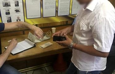 ГБР назвало причину обыска в управлении Минюста