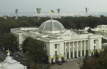 У Зеленского хотят ввести двухпалатный парламент