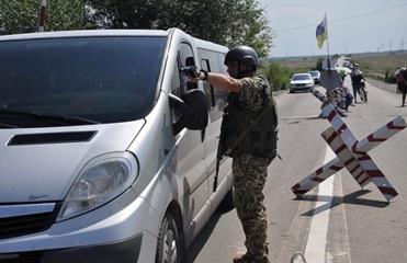 Жителей Крыма будут спрашивать о цели поездки при въезде на материк