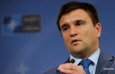 За границу выедет половина украинцев - Климкин