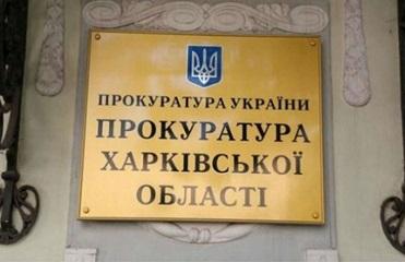 В Харьковской области мужчина получил восьмую судимость за пять лет