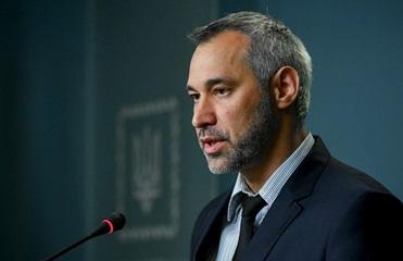 СМИ узнали имя кандидата на должность главы ГПУ