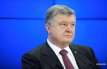 Порошенко снова проигнорировал допрос ГБР
