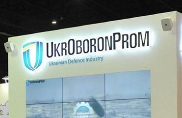 На предприятии Укроборонпрома выявили растрату на миллион